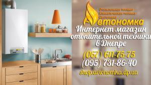Электрический котел Tenko (Тенко) купить в Днепре