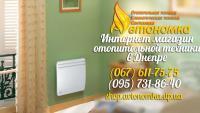 Котлы купить Днепропетровск